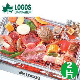 丹大戶外用品 日本【LOGOS】81064648 EZ歡樂烤肉網2片裝 烤肉網/炭火網/網架
