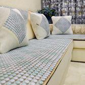 陶瓷沙髮墊夏季涼席 高檔防滑夏天客廳時尚皮歐式沙髮坐墊巾套罩·享家生活館 IGO