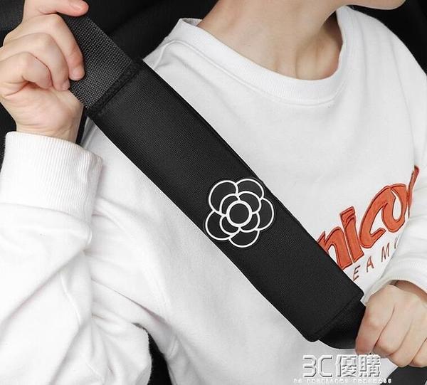汽車安全帶護肩套車載車內防護保險帶保護加長女潮牌女神夏天冰絲 3C優購
