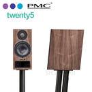【竹北音響勝豐群】PMC twenty5.22 胡桃木/書架型喇叭(不含腳架) 另售 twenty.22 黑梣木