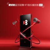 mp3mp4播放器迷你學生超薄插卡音樂隨身聽觸屏藍芽MP3電子書