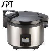 ★6期0利率★ 尚朋堂 20人份煮飯鍋 SC-3600 72度保溫,保持米飯最佳風味