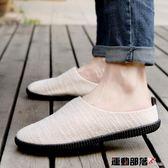半拖鞋夏季男鞋子室外拖鞋男休閒男士涼鞋包頭懶人鞋涼拖時尚外穿半拖鞋 運動部落