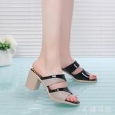 高跟涼鞋2020年新款女韓版粗跟中跟簡約露趾涼拖鞋女外穿時尚拖鞋 LF5561『小美日記』