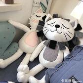 貓咪獅子毛絨玩具公仔 可愛小清新安撫娃娃少女心生日禮物  卡布奇諾