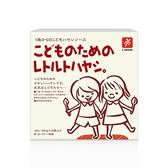 【日本CANYON】 兒童咖哩調理包-燉菜口味 調味 咖哩 天然 兒童 幼童 可食 健康 燉飯