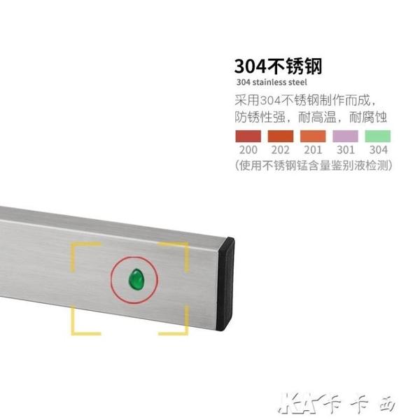 合慶304不銹鋼磁鐵刀架廚房強磁性吸力磁吸刀架免打孔壁掛置物架  【快速出貨】