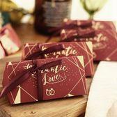 結婚糖盒婚禮喜糖盒子創意紙盒糖果盒結婚