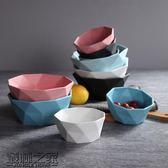 店長推薦▶啞光磨砂碗陶瓷湯碗黑白藍粉純色西餐碗沙拉簡約北歐餐具