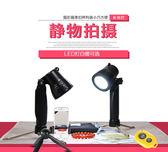 小型攝影棚常亮攝影燈補光攝影箱靜物拍攝臺220Vigo 夏洛特