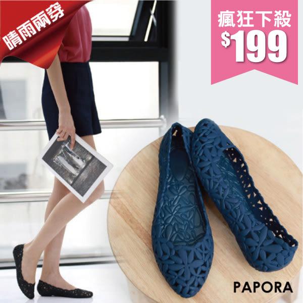 雨鞋.少女雕花防水雨鞋涼鞋娃娃f平底鞋【K413A】黑色/藍色