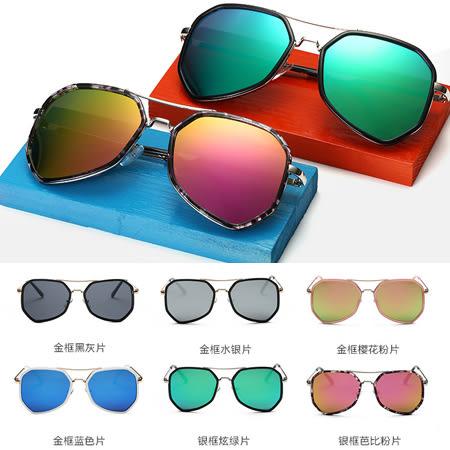 ※現貨 超輕不鏽鋼UV400反光雷朋眼鏡/造型墨鏡 6色【VM47007】