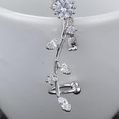 耳環 925純銀 鑲鑽-百搭華麗情人節生日禮物女飾品2色73hz99【時尚巴黎】