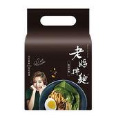 老媽拌麵4包/袋(酸辣)