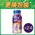 小安素均衡完整營養即飲配方237ml*24罐/箱 *維康*