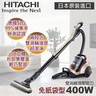 日立HITACHI 日本進口渦輪旋風式免紙袋吸塵器 CVSX820T CV-SX820T