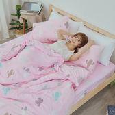 [SN]#U098#細磨毛天絲絨6x6.2尺雙人加大床包+枕套三件組-台灣製(不含被套)