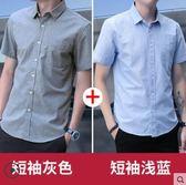 短袖襯衫襯衫男士短袖夏季寸純棉休閒修身韓版長袖潮7七分袖襯衣 嬡孕哺