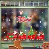 壁貼【橘果設計】聖誕列車耶誕節 DIY組合壁貼 牆貼 壁紙 室內設計 裝潢 無痕壁貼 佈置
