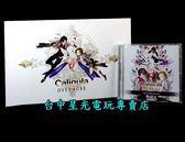 【PS4原版片 可刷卡】☆ 卡里古拉 Caligula Overdose 限定版 ☆中文版全新品【台中星光電玩】