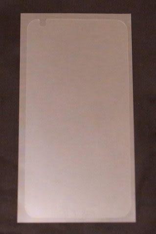 晶鑽手機螢幕保護貼 Nokia Lumia 625 抗炫 光學級材質