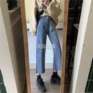 新款春秋季韓版高腰寬鬆牛仔褲女直筒顯瘦垂感百搭闊腿褲 快速出貨