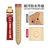 錶帶 皮質錶帶玫瑰金適用dw卡西歐浪琴美度歐米茄錶帶女款 6色