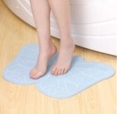 創意矽藻土腳墊吸水速幹防滑地墊衛生間浴室淋浴洗手間矽藻泥幹腳  w