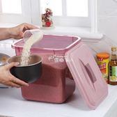 米桶儲米箱 2只裝 米桶家用收納防潮濕米缸塑料密封防蟲面粉裝儲物箱 俏腳丫
