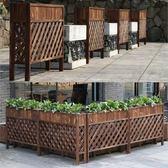 花架 花槽木柵欄圍欄花箱花盆陽台花架子隔斷牆zg