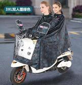 雙人雨衣雨衣電瓶車摩托車成人電動車男單人雙人加大加厚騎行自行車雨披女