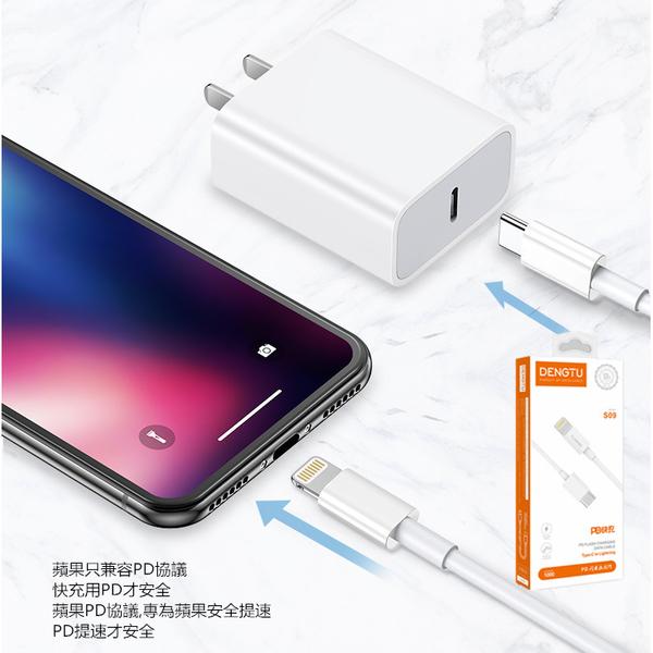 原廠蘋果APPLE正品18W旅充頭+MiFi品質iPhone 充電線 Type-C to Lightning PD18W快充線