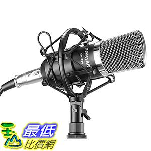 [美國直購] Neewer FO1000689R NW-700 黑銀 麥克風 含避震架 Professional Studio Broadcasting