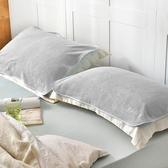 義大利La Belle《經典刺繡》舒柔枕巾2入-柔雅灰