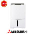 現金自取優惠 三菱 MITSUBISHI 清靜變頻除濕機 MJ-EV250HM-TW 日製節能 25L PM2.5抗菌 公司貨