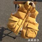 背心 2018秋冬季短款加厚羽絨棉衣純色無袖馬甲女大口袋寬鬆背心外套潮 米希美衣