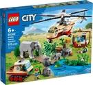 樂高LEGO CITY 野生動物救援行動 60302 TOYeGO 玩具e哥