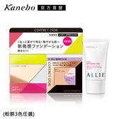 Kanebo 佳麗寶 COFFRET D OR光燦透皙粉餅暢銷限定組(3色任選)