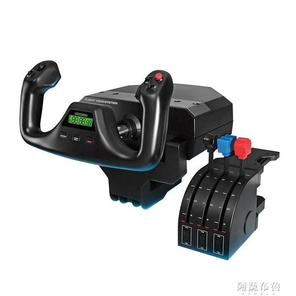 遊戲搖桿 Yoke戰爭雷霆 微軟模擬飛行10游戲搖桿 操縱桿和方向舵賽鈦客 新年禮物