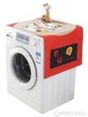 棉麻滾筒洗衣機蓋巾床頭櫃蓋布單開門冰箱罩微波爐布藝遮蓋防塵布圖拉斯3C
