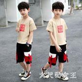男童套裝兒童裝新款中大童韓版夏季洋氣運動短袖兩件套潮 JY1624【大尺碼女王】