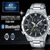 【人文行旅】EDIFICE   EQB-900D-1ADR 高科技藍牙太陽能智慧錶款