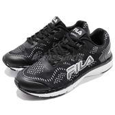 Fila J312S 慢跑鞋 黑白 基本款 輕量透氣 運動鞋 男鞋 【PUMP306】 1J312S001