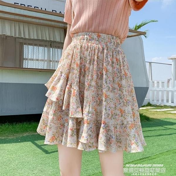 蛋糕裙 2021夏季高腰小清新雪紡A字短裙不規則顯瘦碎花半身裙女蛋糕魚尾 夏季新品