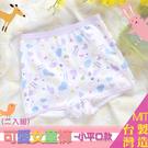 兒童內褲 女童褲二枚組 (小平口款) 台灣製 no.3142-席艾妮shianey