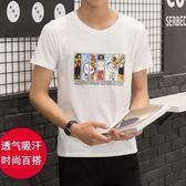 夏季裝男士短袖t恤寬鬆學生潮流體恤半袖百搭T恤衫打底衫休閒上衣『新佰數位屋』