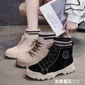 女鞋子馬丁靴女英倫風年新款秋冬季百搭加絨女短靴春秋單靴子 米希美衣