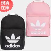 【現貨】Adidas ORIGINALS TREFOIL 背包 後背包 休閒 三葉草 黑 / 粉 【運動世界】 DJ2170 / DJ2173
