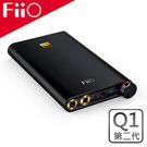 平廣 送袋 FiiO Q1II 耳機擴大機 USB DAC Q1 MARK II 隨身 可DSD輸出iOS 解碼用 公司貨保