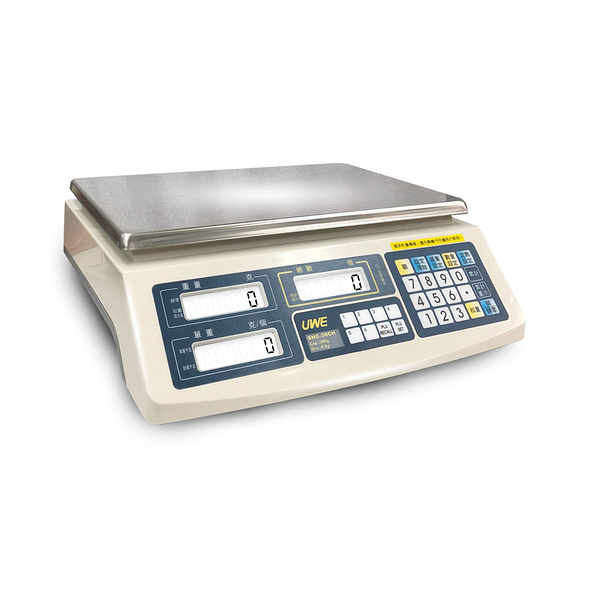 hobon電子秤 SHC-CH 高精度電子計數秤